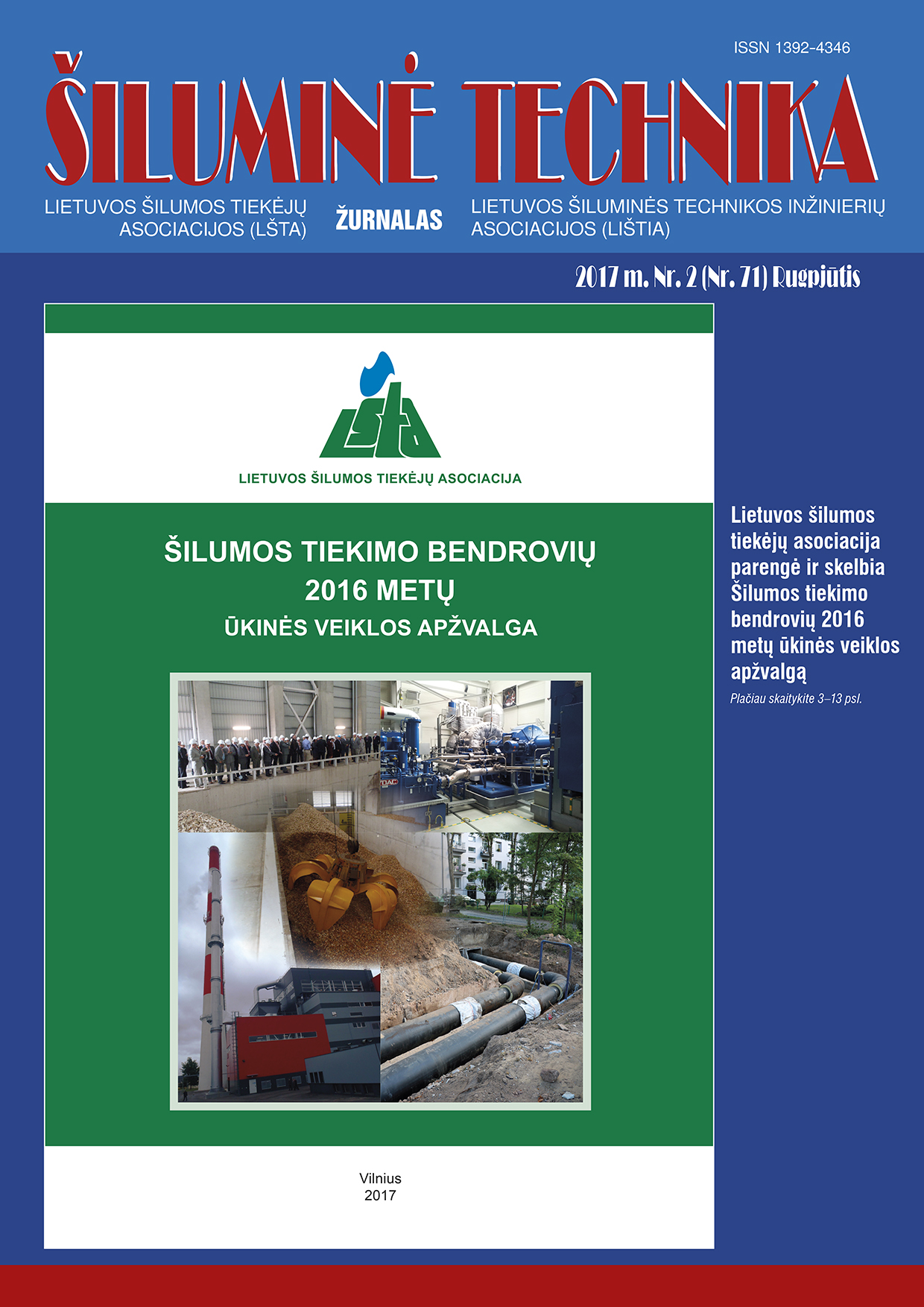 33955_LSTA_Silumine_technika_Nr_71_cover.jpg